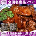 九州産若鶏の新鮮な肝を使い、やわらかく煮込みました♪九州産鶏きもしぐれ煮♪