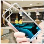 iPhone8 ケース iPhone7 ケース液体泳ぐアヒル流れるiPhone6 ケース iPhone8Plus iPhone7Plus iPhone6s iPhone6sPlus ケース 純正 ブランド ユニーク ケース