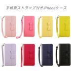 iPhone8 ケースiPhone8plus ケースリボン手帳型 カードいれ ストラップが付き iPhone6/6sケースiPhone7 ケース iPhone7plus ケース