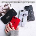 iPhone8 ケースiPhone8plus ケース高級大理石柄 スライド式ゴムリング付き  iPhone7ケース iPhone7plus iPhoneXケース  ストラップホールケース スタンド機能