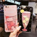 iPhone8 ケース iPhone7 ケース流れ星ラメー入り 液体イチゴミルク iPhone6sケース iPhone8Plus iPhone7Plusケース キラキラ ストラップホール付き