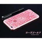 iPhone8 ケース iPhone8plus ケースiPhone7 ケース iPhone7plus ケース iPhone6s ケース/iPhone6splus キラキラ超薄型ケース360度カバー高品質