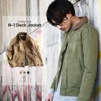 ミリタリージャケット メンズ 秋冬 秋物 N-1 ミリタリージャケット ファッション (br6058)
