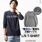 Tシャツ メンズ ロンT ロングTシャツ カットソー プリント ファッション (16018-31pz)