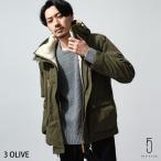 マウンテンパーカー メンズ ジャケット アウター ブルゾン ボア 無地 3WAY マンパー ファッション (161901br)