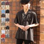開襟シャツ メンズ カジュアルシャツ 半袖シャツ オープンカラー シャツ 無地 ストライプ 総柄 ファッション ZIP FIVE 夏 夏物 夏服 (17115)#画像