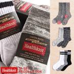ハイソックス メンズ ニットソックス 3P セット レギュラーソックス 靴下 くつした ヘルスニット Health Knit 送料無料 (191-3-18)