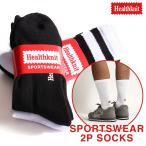 ショッピングソックス ソックス メンズ 靴下 アクセサリー 小物 スポーツ 2P Healthknit ヘルスニット ファッション ポイント消化 (191-3-sp10) D