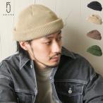 ニット帽 メンズ ニットキャップ ビーニー 帽子 キャップ ロールキャップ 無地 ファッション ZIP FIVE (194149s-z)
