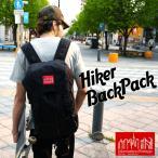 リュック・デイパック メンズ バックパック カバン 鞄 バッグ マンハッタンポーテージ Manhattan Portage アウトドア 送料無料 (2103cd-3)