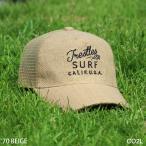 ショッピングキャップ キャップ メンズ 帽子 ベースボールキャップ 野球帽 リネン ジュート 麻 メッシュ 刺繍 ファッション (251-1008)