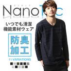 Tシャツ メンズ カットソー 長袖 Vネック 格子 ボヘミアン エスニック ボーダー ナノテック ファッション (6751003)