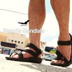 スポーツサンダル メンズ サンダル ぺたんこ 靴 シューズ ストラップ コンフォートサンダル 送料無料 (7506)