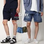 ショートパンツ メンズ ハーフパンツ クライミングパンツ デニム チノパン 短パン 無地 ワンポイント GERRY ジェリー ファッション (7558-7559) D