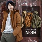 ミリタリージャケット メンズ 冬 冬服 冬物 N-3B ジャケット スウェード フライトジャケット アウター ファッション (90-310757)