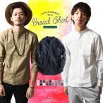 ショッピングカジュアル # カジュアルシャツ メンズ ブロードシャツ 長袖 バンドカラー ファッション シャツ 春 (br6008)