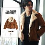 ライダースジャケット メンズ服 ダブルライダース ブルゾン ムートン ジャケット コート アウター ボア ファッション (br6067)