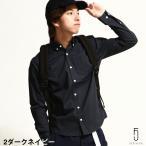 ボタンダウンシャツ メンズ シャツ カジュアルシャツ ボタンダウン ブロードシャツ 無地 ストライプ チェック 長袖 送料無料 (br7008)