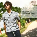 ボウリングシャツ メンズ 花柄 総柄 カジュアルシャツ 開襟シャツ 半袖 オープンカラー リゾート ファッション 送料無料 (es1701)