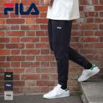 ジョガーパンツ スウェット FILA メンズファッション