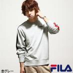 トレーナー スポーティ FILA メンズファッション