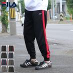 ジャージ フィラ FILA メンズファッション