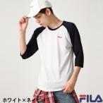 Tシャツ Tee 七分袖 FILA ラグラン メンズファッション