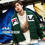 中綿入りジャケット メンズ ブルゾン アウター 中綿 防寒 ロゴ ジャンバー ジャンパー 刺繍 スポーティ FILA フィラ ファッション 送料無料 (fh7415)