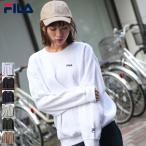 トレーナー メンズ スウェット クルーネック 長袖 裏起毛 ロゴ ロゴ刺繍 ワンポイント ストリート FILA フィラ ファッション (fh7570)