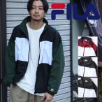 ナイロンジャケット メンズ ジャケット ブルゾン アウター ナイロン 切替 スポーティ FILA ファッション (fh7631)
