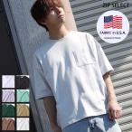 Tシャツ メンズ カットソー 5分袖 クルーネック USAコットン ビッグシルエット 無地 ドロップショルダー ファッション (h866-21t) D