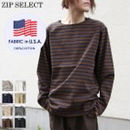Tシャツ メンズ カットソー 長袖 ロンT バスクシャツ 長袖Tシャツ ストレッチ 無地 ボーター ファッション (hdt-001-41t)