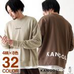 KANGOL トレーナー メンズ スウェット スエット ビッグシルエット クルーネック ロゴ ワンポイント ストリート カンゴール (kgaf-0029)