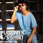 # Tシャツ メンズ カットソー 半袖 クルーネック プルオーバー 無地 ビッグシルエット ポケット付き ファッション (t-6351021)