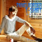 # Tシャツ メンズ ボーダー パネルボーダー カットソー 半袖 長袖 七分袖 ロンTee (zp316700)