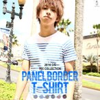 Tシャツ メンズ ボーダー パネルボーダー カットソー 半袖 長袖 七分袖 ロンTee 送料無料 (zp316700)