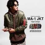 MA-1 ミリタリージャケット 中綿 メンズファッション