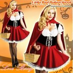 ショッピングハロウィン ハロウィン Halloween コスプレ 仮装 赤頭巾 スカート 2点セット レディース