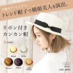 zipangu-store_ys0014983