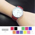 時計 腕時計 おしゃれ ウォッチ シルバー シンプル きれいめ 大人シンプル Love Berryオリジナル レディース