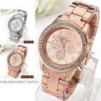 時計 腕時計 ウォッチ レディース デザイン ブレスウォッチ メタル 金属 ドレスウォッチ お仕事 華やか 大人