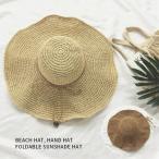 ショッピングストローハット 帽子 レディース ストローハット 麦わら帽子 つば広 紫外線カット UV対策