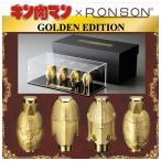 RONSONライター 「キン肉マン」生誕35周年 ゴールデンエディション 限定29セット  ZIPPOライター