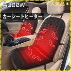 シートカバー 関連 車 高品質 人気品