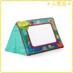 Bright Starts Sit & See Safari Floor Mirror [並行輸入品]