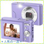 デジタルカメラFHD 1080P 3600万画質ミニデジカメ、ビデオ自撮り機能付き、2.4インチ液晶スクリン、16倍デジタ