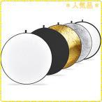 NEEWER 5-in-1撮影用折りたたみ式丸レフ板(銀、金、白、黒、半透明) (60cm/22