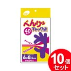 10個セット コア べんりなチャック袋 B 40枚入 K-922(まとめ買い_日用品_収納グッズ)