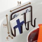 スポンジラック 水切りラック ファビエ スポンジホルダー 食器 洗剤 おしゃれ キッチン収納