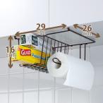 キッチン収納 吊り戸棚 ファビエ ハンギングバスケット(ペーパーホルダー付き) 吊り下げラック おしゃれ